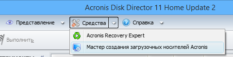 boot-usb-acronis-disk-director.png