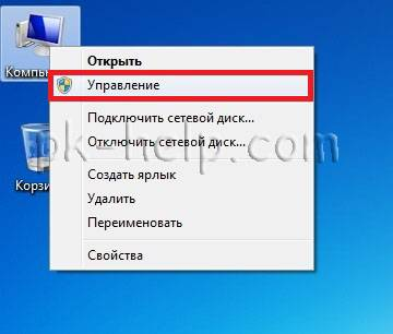 Device-manager-1.jpg
