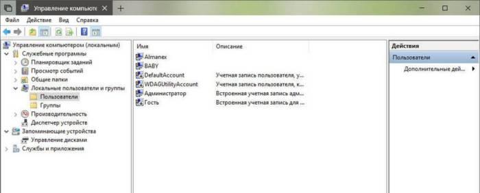 spisok-uchetnyix-zapisej-2.jpg