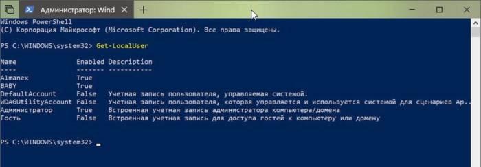 spisok-uchetnyix-zapisej-3.jpg