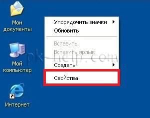 change-font-size-windows-1.jpg
