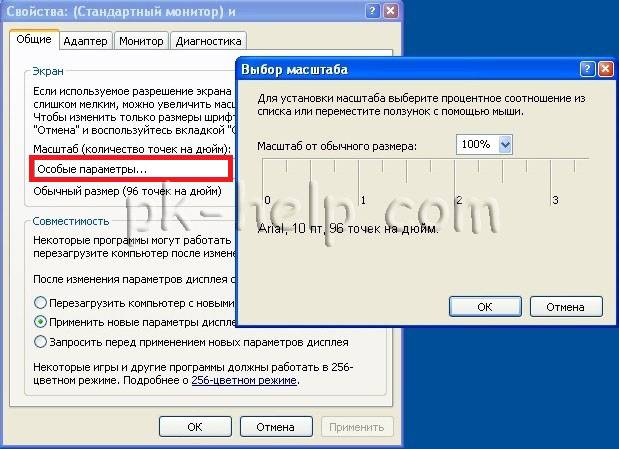 change-font-size-windows-6.jpg