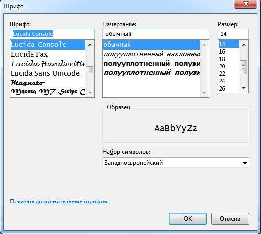 notepad-select-size.jpg