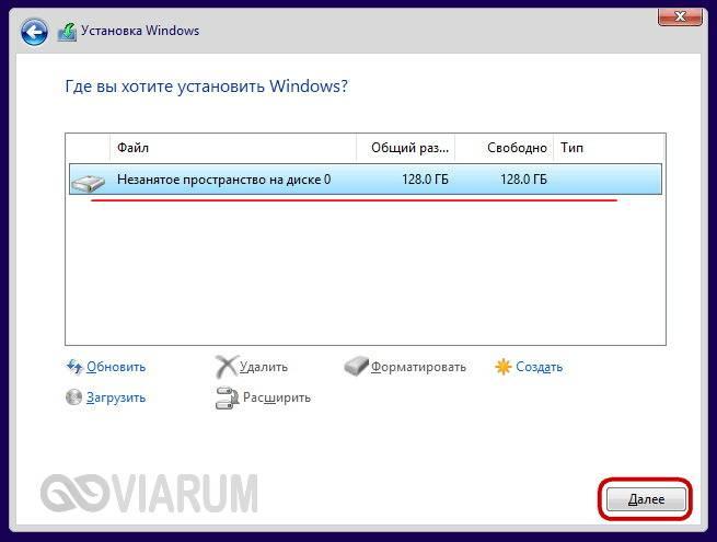 ustanovka-windows-nevozmozhna-gpt-5.jpg