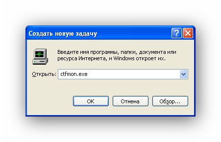 Vvod-imya-programmyi-v-Windows-XP.png