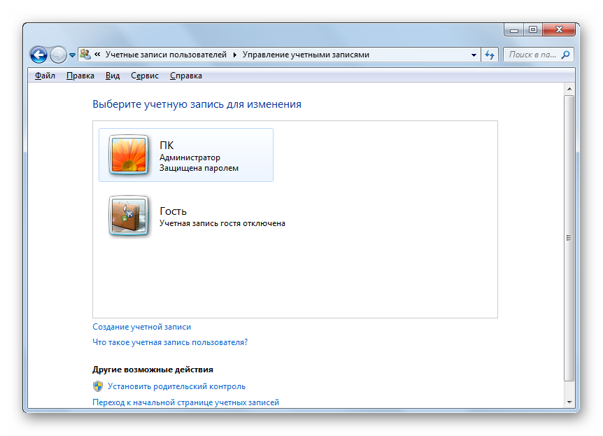 Uchetnaya-zapis-udalena-v-Windows-7.png