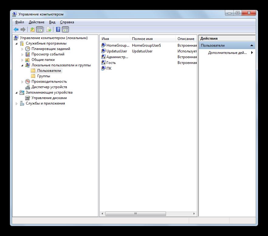 Uchetnaya-zapis-udalena-v-okne-Upravlenie-kompyuterom-v-Windows-7.png