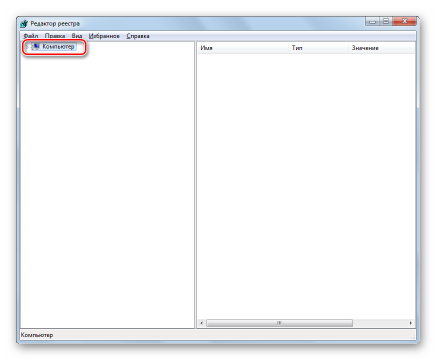 Zapusk-otobrazheniya-razdelov-reestra-v-Redaktore-reestra-v-Windows-7.png