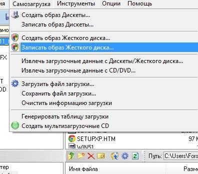 zapis_windows_na_fleshku_2.jpg