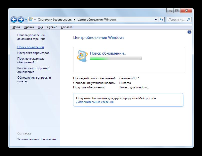 Poisk-obnovleniy-v-okne-TSentr-obnovleniya-Windows-v-Paneli-upravleniya-v-Windows-7.png
