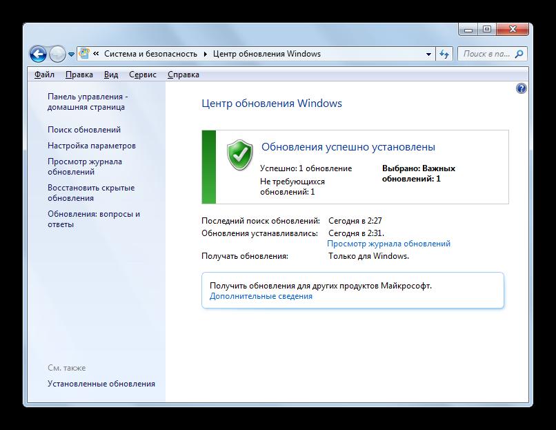 Obnovleniya-ustanovlenyi-v-okne-TSentra-obnovleniy-Windows-v-Paneli-upravleniya-v-Windows-7.png