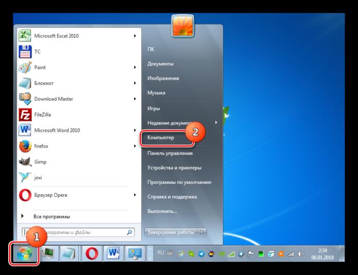Perehod-po-nadpisi-Kompyuter-cherez-menyu-Pusk-v-Windows-7.png