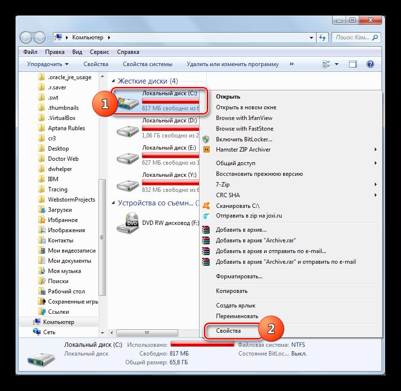 Perehod-v-svoystva-diska-C-v-Provodnike-Vindovs-s-pomoshhyu-kontekstnogo-menyu-v-Windows-7.png