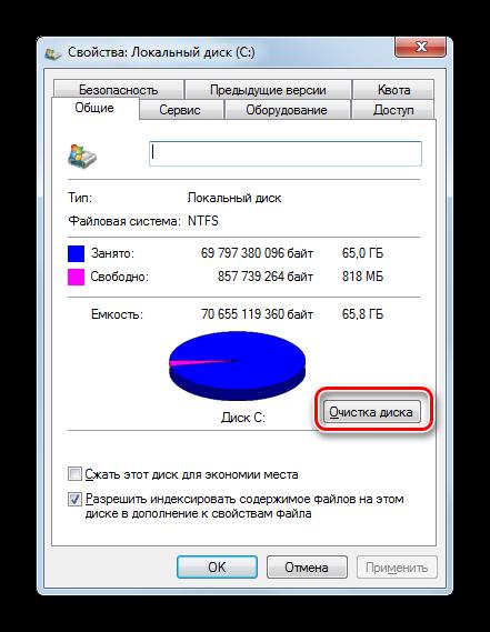 Perehod-k-ochistke-diska-C-iz-vkladki-Obshhie-okna-svoyst-diska-v-Windows-7.png