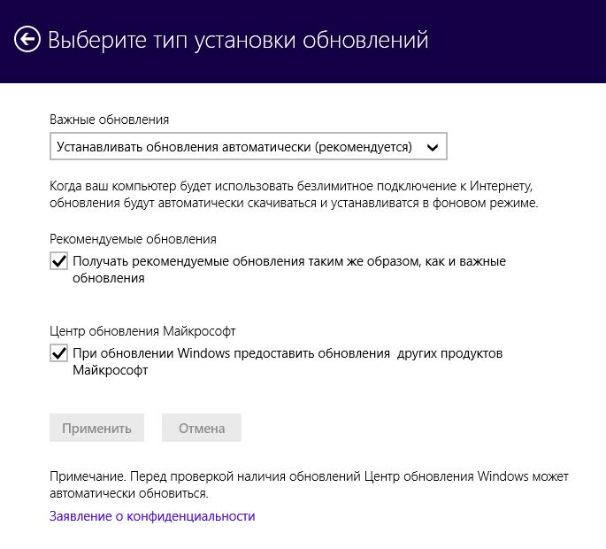tip_ustanovki.png