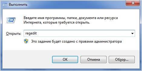 regedit-win7.jpg