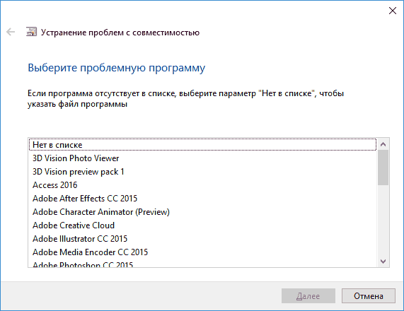 select-windows-10-software-item.png