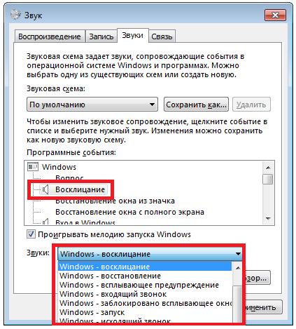 Screenshot_9-19.png