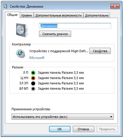 Screenshot_15-14.png