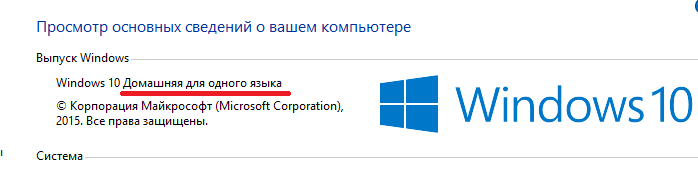 12-osnovnye-svedenija-o-kompjutere.png