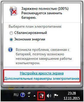 20191239803-nastrojka-yarkosti-iz-treya.jpg