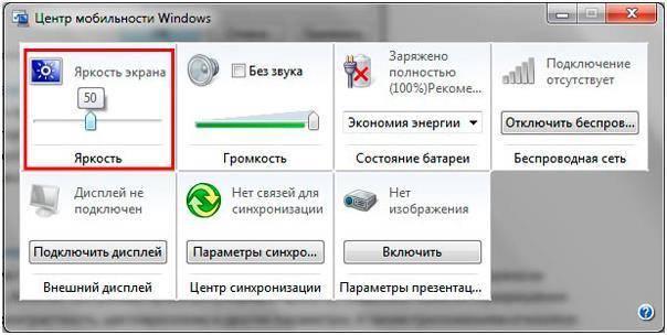20191239808-centr-mobilnosti-windows.jpg