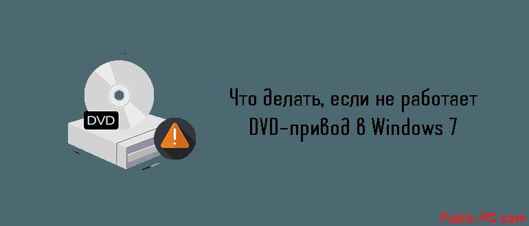 ModernXP-49-DVD-Disc-Drive-icon.png