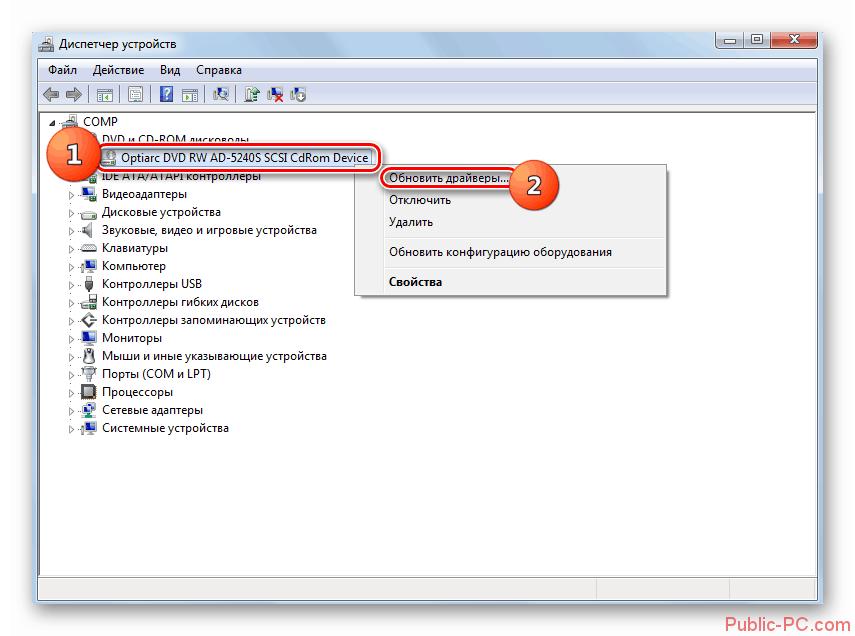 Perehod-k-obnovleniyu-drayverov-v-Dispetchere-ustroystv-v-Windows-7.png