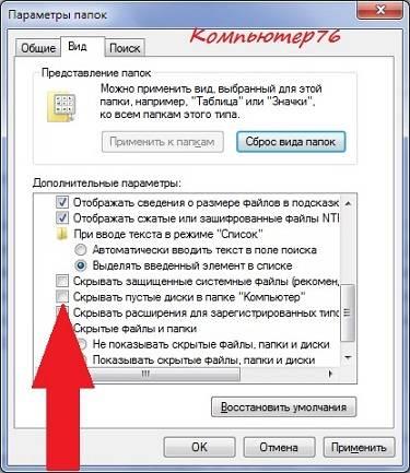 kompyuter-ne-vidit-diskovod.jpg