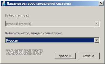 vybor-yazyka.jpg