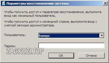 imya-uchetnoy-zapisi.jpg
