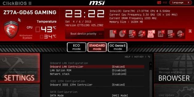 motherboard-bios-update_1528987452-630x315.jpg