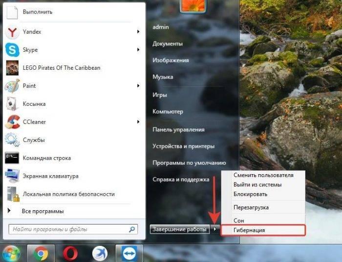 Chto-takoe-gibernacija-na-Windows-7-e1528276373302.jpg