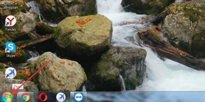 Klikaem-myshkoj-po-menju-Pusk--e1528216411822.jpg