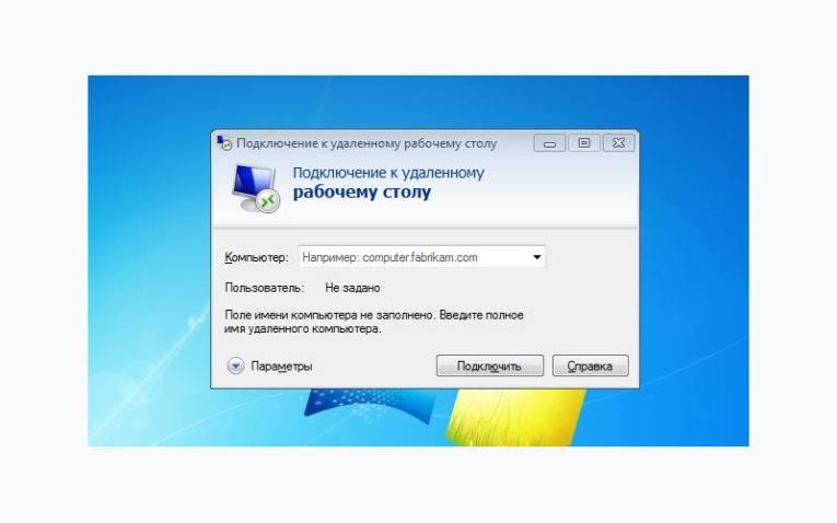 eudalennyj-rabochij-stol-s-pomoshhyu-Microsoft-Remote-Desktop-765x478.jpg