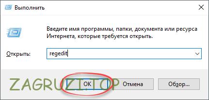 zapusk-redaktora-reestra.png