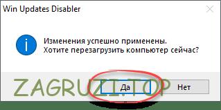 trebovanie-perezagruzki.png