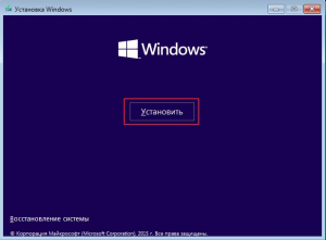 win10-install-2-300x221.png