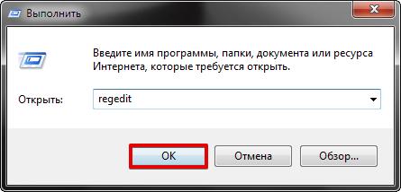 nastrojka-avtozapuska-programm-v-windows-image8.png