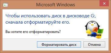 hdd-viditsya-kak-raw-04.jpg