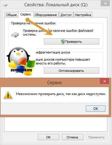 hdd-viditsya-kak-raw-02.jpg