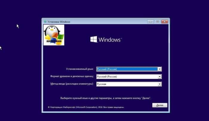 file-bcd-0xc0000098-02.jpg