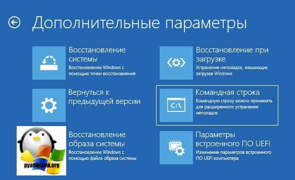 file-bcd-0xc0000098-11.jpg
