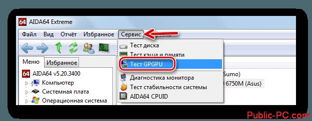 Test-GPGU.png