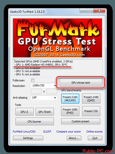 Zapusk-proverki-v-FurMark.png