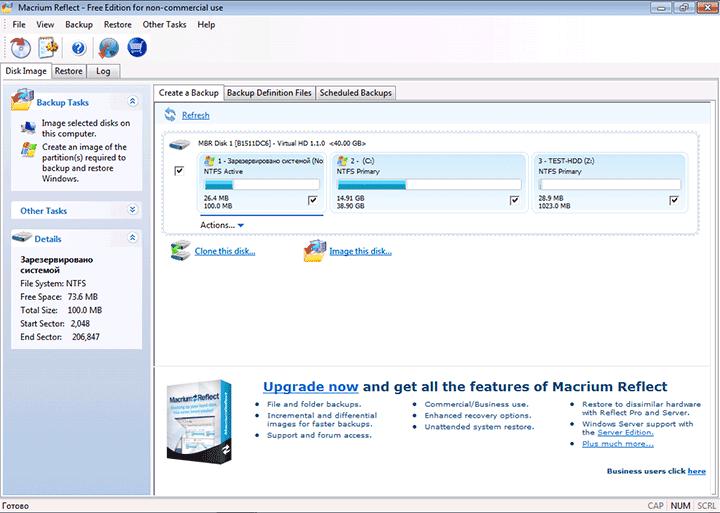 macrium-reflect-software.png