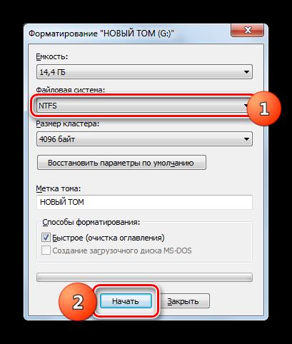 Zapusk-formatirovaniya-fleshki-v-format-NTFS-v-Windows-7.png