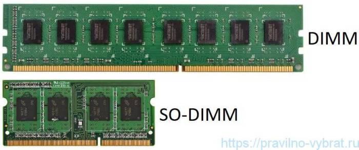 ozu-dimm-vs-so-dimm.jpg