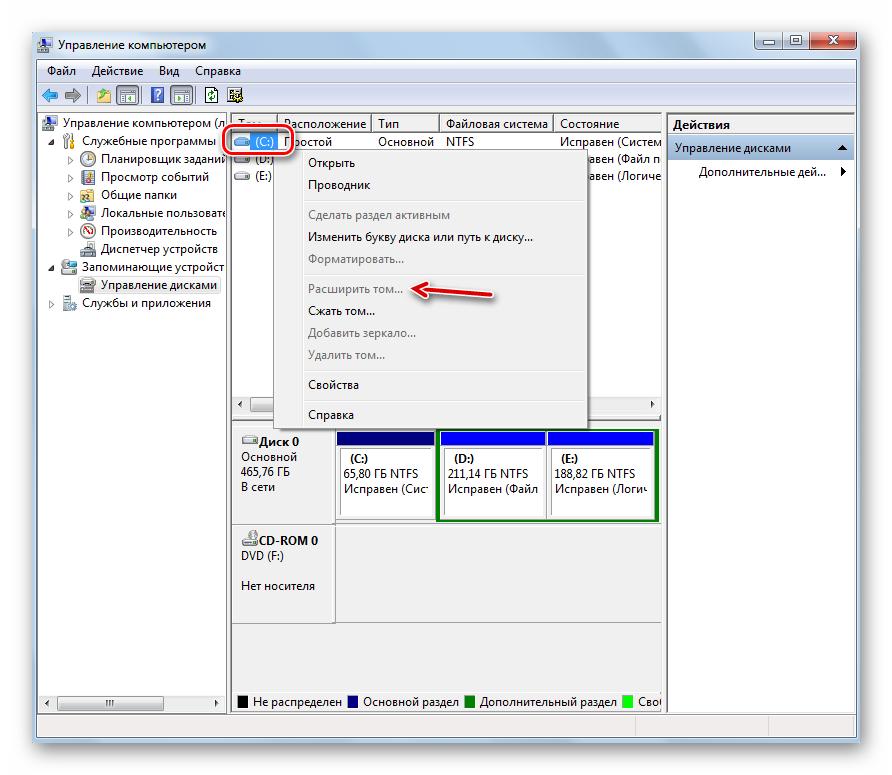 Punkt-Rasshirit-tom-ne-aktiven-v-okne-osnastki-Upravlenie-diskami-v-Windows-7.png