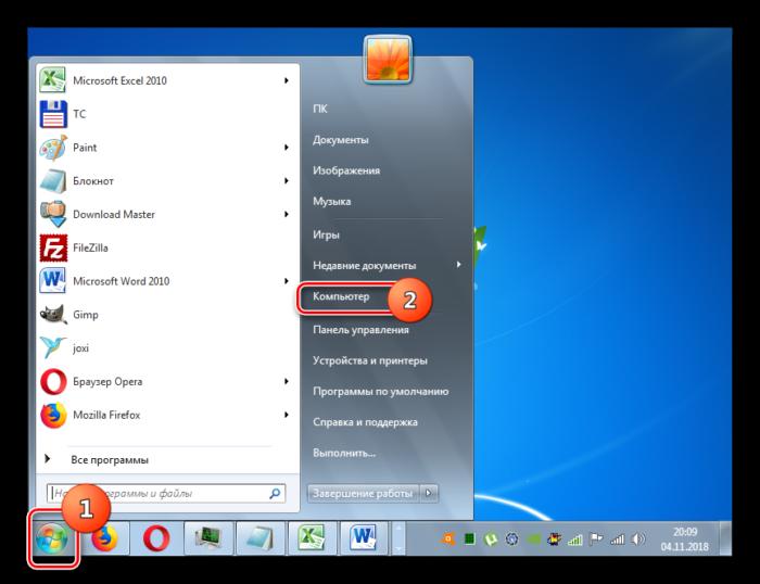 Perehod-k-spisku-razdelov-diskovyih-nositeley-podklyuchennyih-k-kompyuteru-v-Windows-7.png
